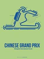 Chinese Grand Prix 1 Fine Art Print