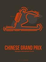 Chinese Grand Prix 2 Fine Art Print