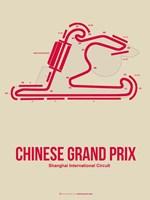 Chinese Grand Prix 3 Fine Art Print