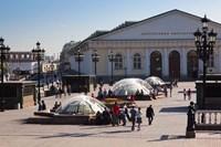 Manezh Exhibition Center, Manezhnaya Square, Moscow, Russia Fine Art Print