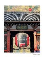 Kaminari Gate Fine Art Print