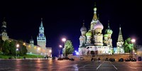 Red Square at Night, Moscow Fine Art Print