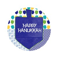 Happy Hanukkah Round II Fine Art Print