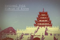 Vintage National Folk Museum of Korea, Asia Fine Art Print