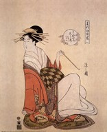 Courtesan Shiratsuyu  Fine Art Print
