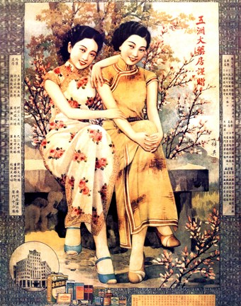 Framed Shaghai Lady - Two Ladies With Flowers Print