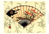 Art of the Geisha I  Fine Art Print