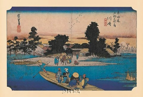 Framed Tokaido No. 3 Ferry on the River Print