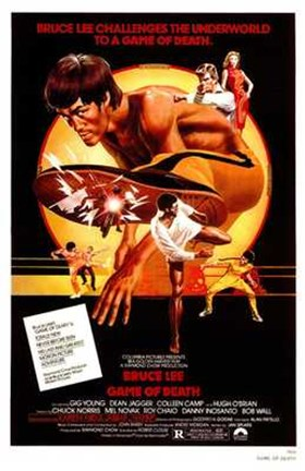 Framed Game of Death Print