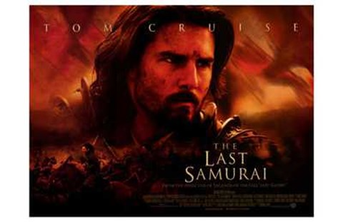 Framed Last Samurai Tom Cruise Print
