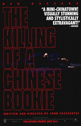 Framed Killing of a Chinese Bookie Mini-Chinatown Print
