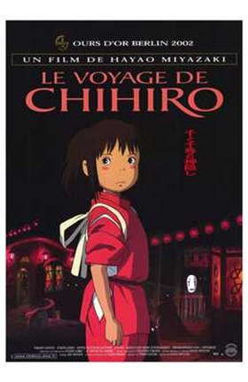 Framed Spirited Away - Le Voyage De Chihiro Print