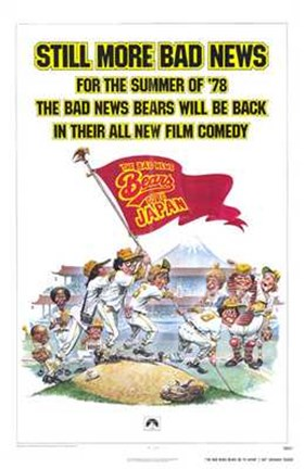 Framed Bad News Bears Go to Japan Print