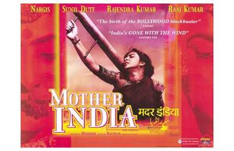 Framed Mother India Print