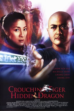 Framed Crouching Tiger Hidden Dragon - with a sword Print