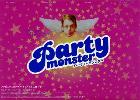 Framed Party Monster Japanese Print