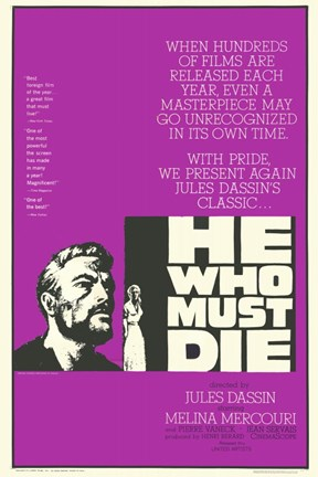 Framed He Who Must Die Print