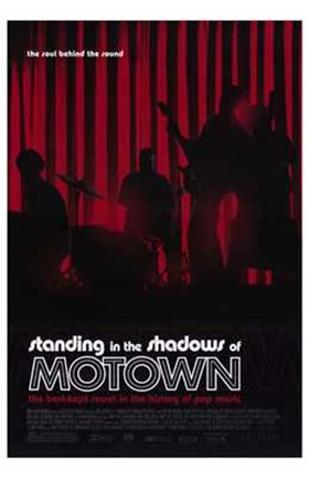 Framed Standing in the Shadows of Motown Print