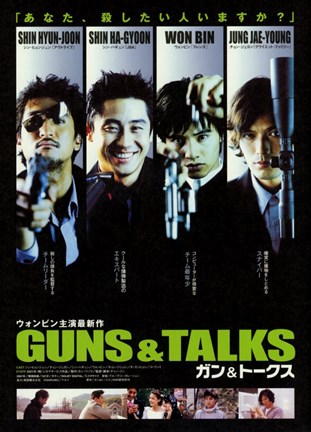 Framed Guns Talks Print