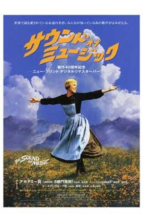 Framed Sound of Music (chinese) Print