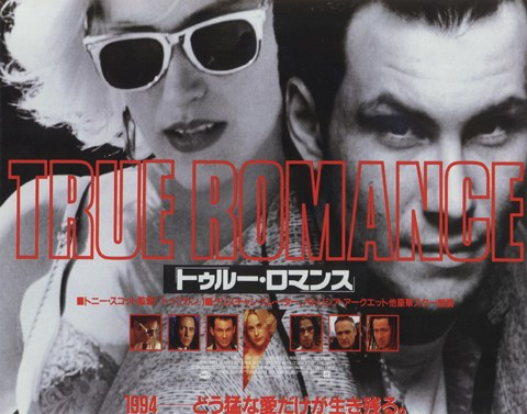 Framed True Romance - Horizontal Print