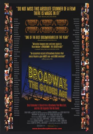 Framed Broadway: the Golden Age Print