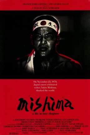 Framed Mishima: a Life in Four Chapters Print