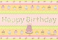 Birthday Cake and Cupcakes  Greeting Card