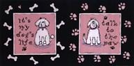 Dog's Life  Fine Art Print