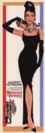 Breakfast at Tiffany's - Audrey Hepburn  Wall Poster