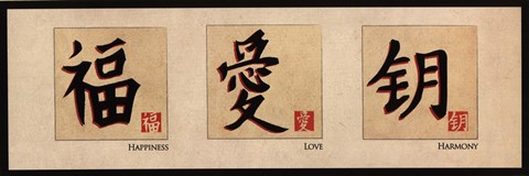 Framed Zen Happiness and Love Print