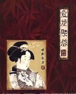 Geisha I  Fine Art Print