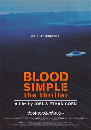 Framed Blood Simple Joel and Ethan Coen Print