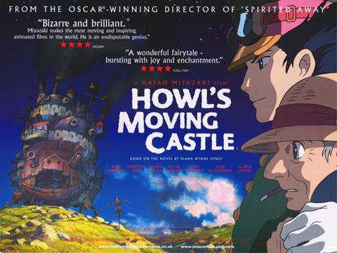 Framed Howl's Moving Castle Bizarre and Brilliant Print