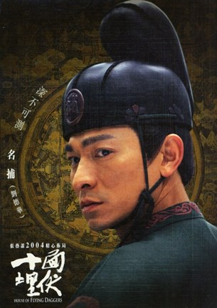 Framed House of Flying Daggers Andy Lau as Leo Print