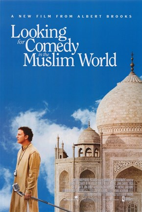 Framed Looking for Comedy in the Muslim World Print
