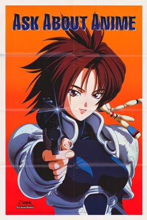 Framed Iria: Zeiram the Animation Print