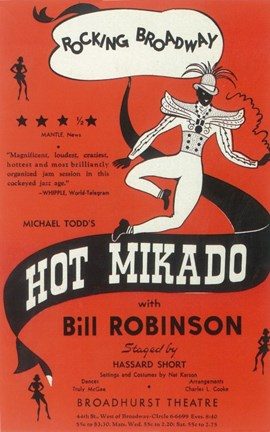 Framed (Broadway) Hot Mikado Print
