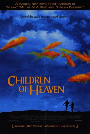 Framed Children of Heaven Print