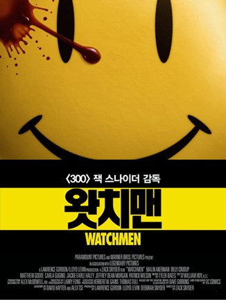 Framed Watchmen - Korean style A Print