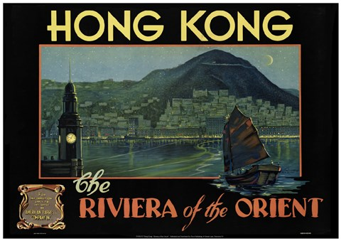 Framed Hong Kong - Riviera of the Orient Print