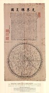 Map of the Main Stars in the Visible Realm, (The Vatican Collection)
