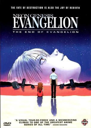 Framed Neon Genesis Evangelion: The End of Evangelion Print