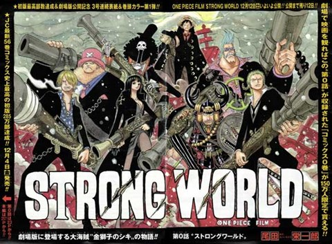 Framed One Piece Film: Strong World - horizontal Print
