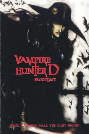 Framed Vampire Hunter D movie poster Print