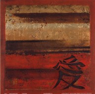 Antique Oriental I (love)  Fine Art Print