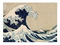 The Great Wave of Kanagawa  Fine Art Print