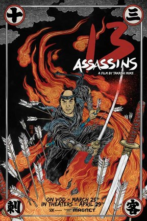 Framed 13 Assassins Print