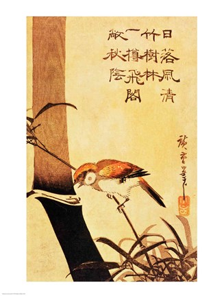 Framed Bird and Bamboo Print