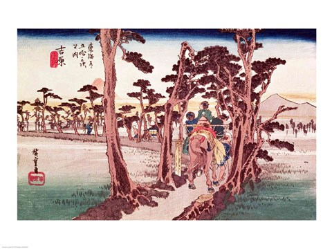 Framed Fuji from Yoshiwara Print